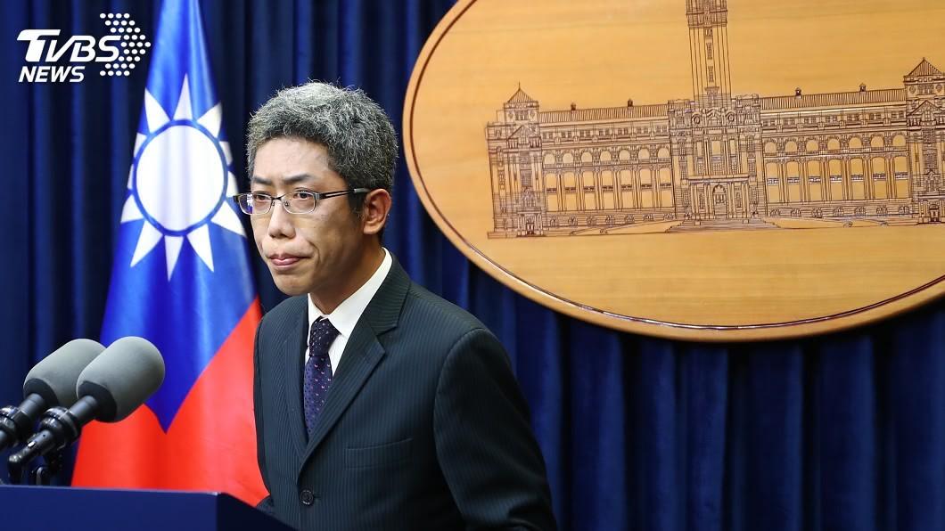 圖/中央社 陸公布「對台26條」 總統府:名為惠台實為鎖台