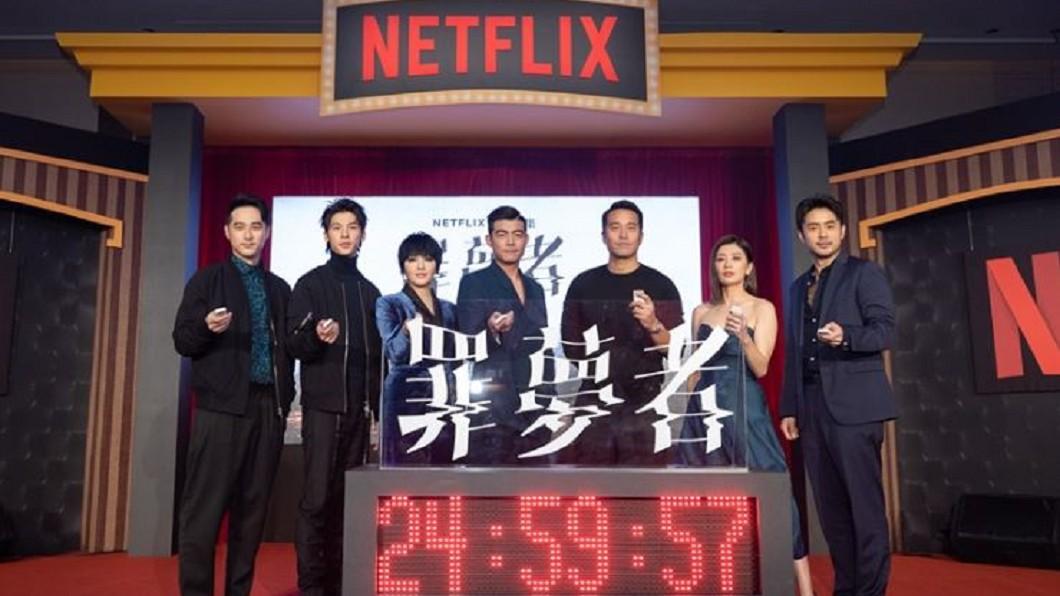圖/翻攝自Netflix 臉書 中山陸橋、活魚餐廳 「罪夢者」撞景「北風」