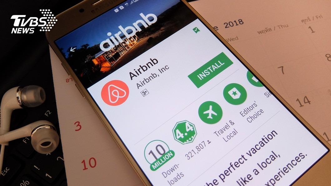 示意圖/TVBS 短租豪宅違規開趴 Airbnb頒布「禁派對令」