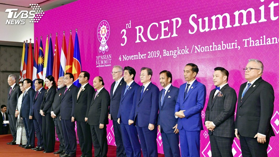 圖/達志影像美聯社 RCEP完成談判 背景一次看懂