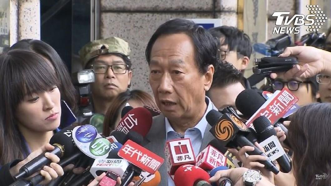 圖/TVBS 網傳郭母死訊 郭台銘怒提告:可咒我被車撞!不可咒母親