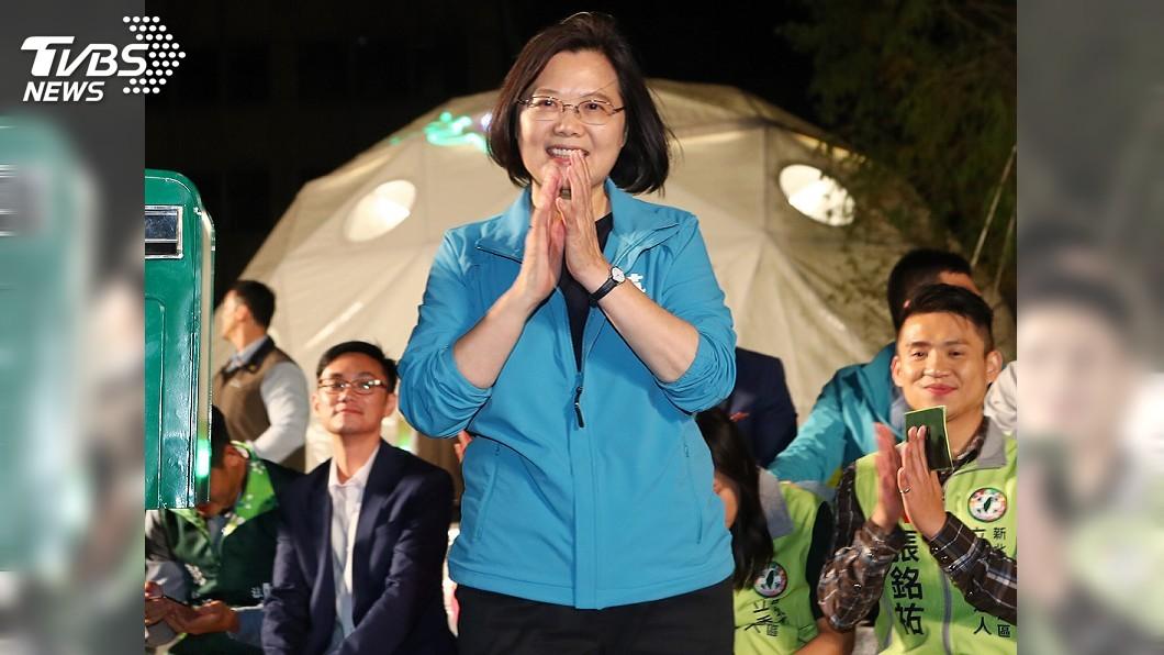 圖/中央社 蔡總統青年總部談話被扭曲 民進黨:嚴厲譴責
