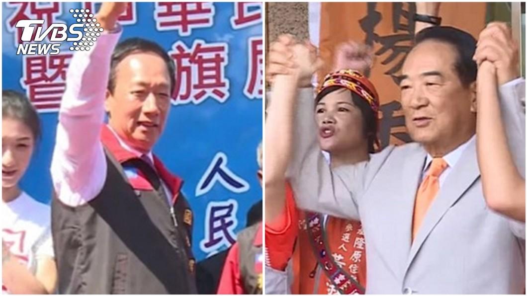 圖/TVBS資料畫面 若宋楚瑜參選總統 郭台銘幕僚:不排斥幫站台