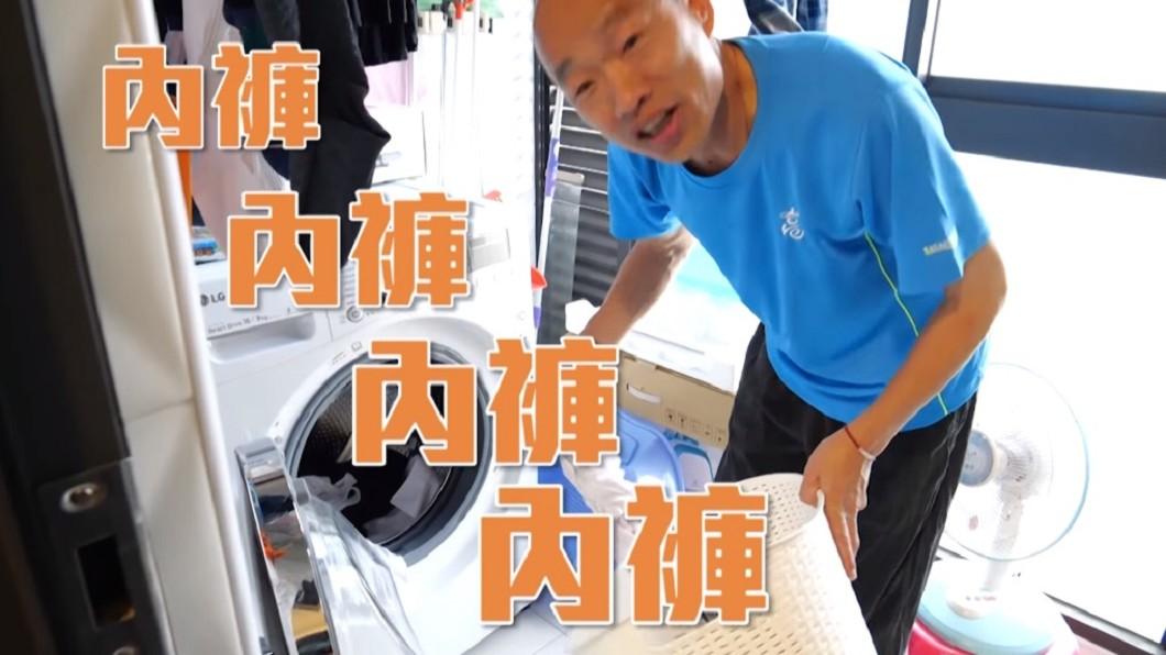 圖/翻攝自韓國瑜臉書 韓國瑜內褲白洗了?他爆:30萬韓粉開始掀「逃亡潮」