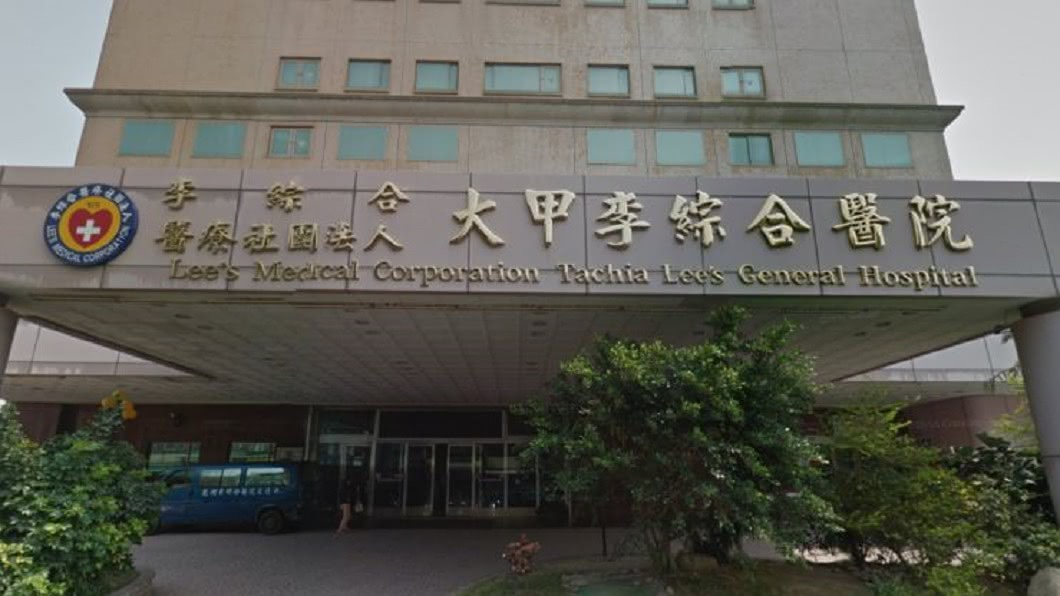 李綜合醫寮集團23人遭判刑。圖/翻攝自Google map 知名醫療集團違法聘用「無照密醫」 23人遭判刑