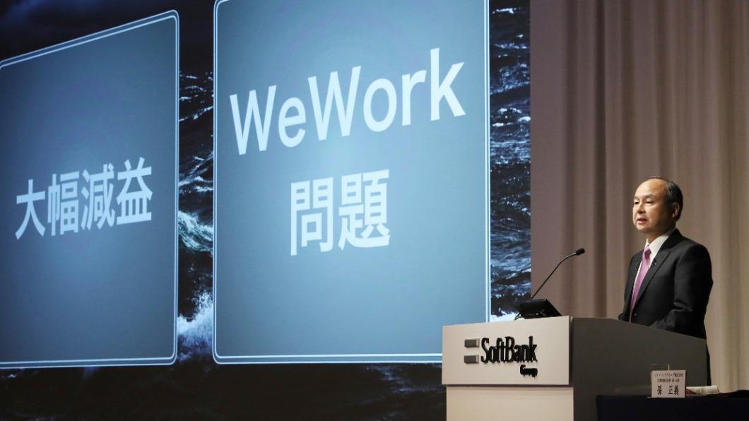 圖/達志影像美聯社 軟銀買斷WeWork股份 本週繼續進行