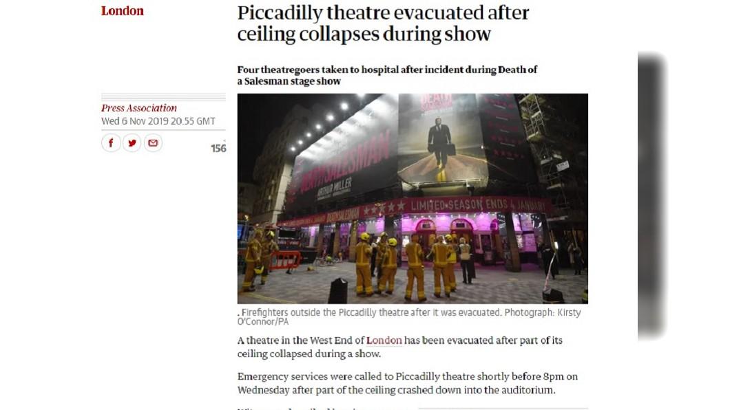 圖/翻攝自The Guardian 演到一半天花板突崩落 《推銷員之死》倫敦演出中斷