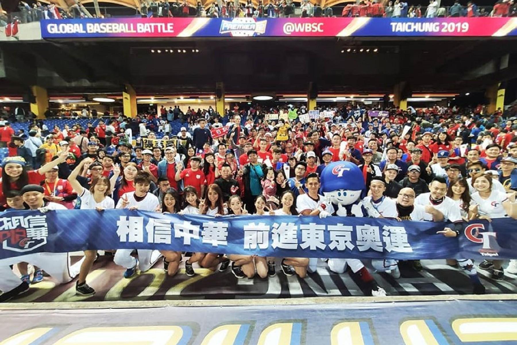 圖/中華民國棒球協會授權提供 中華隊為何慘敗日本? 傳奇球星點關鍵:怠慢的跑壘
