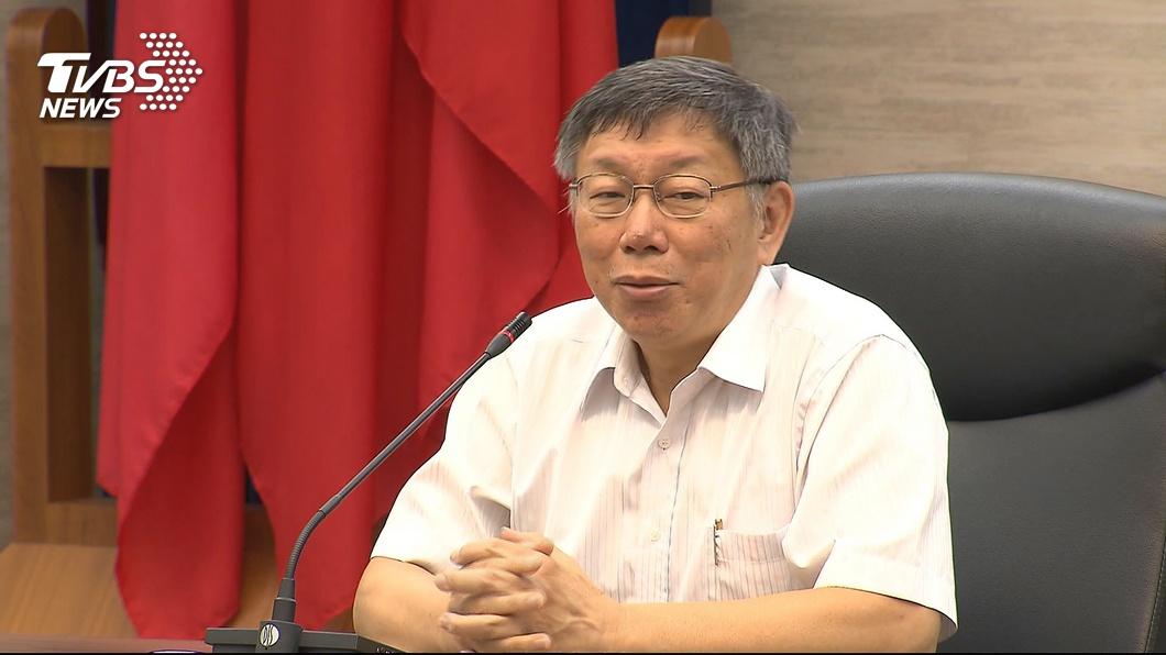 圖/TVBS資料畫面 北市與布拉格締結姊妹市 載名「台北台灣」引爭議