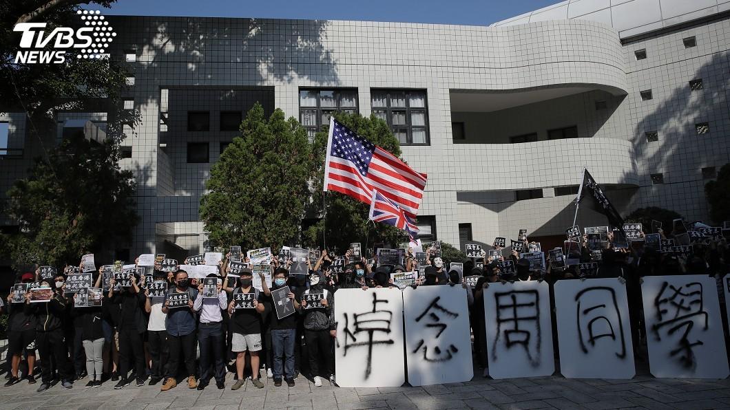 圖/達志影像美聯社 22歲科大生死亡 香港多地現悼念示威活動