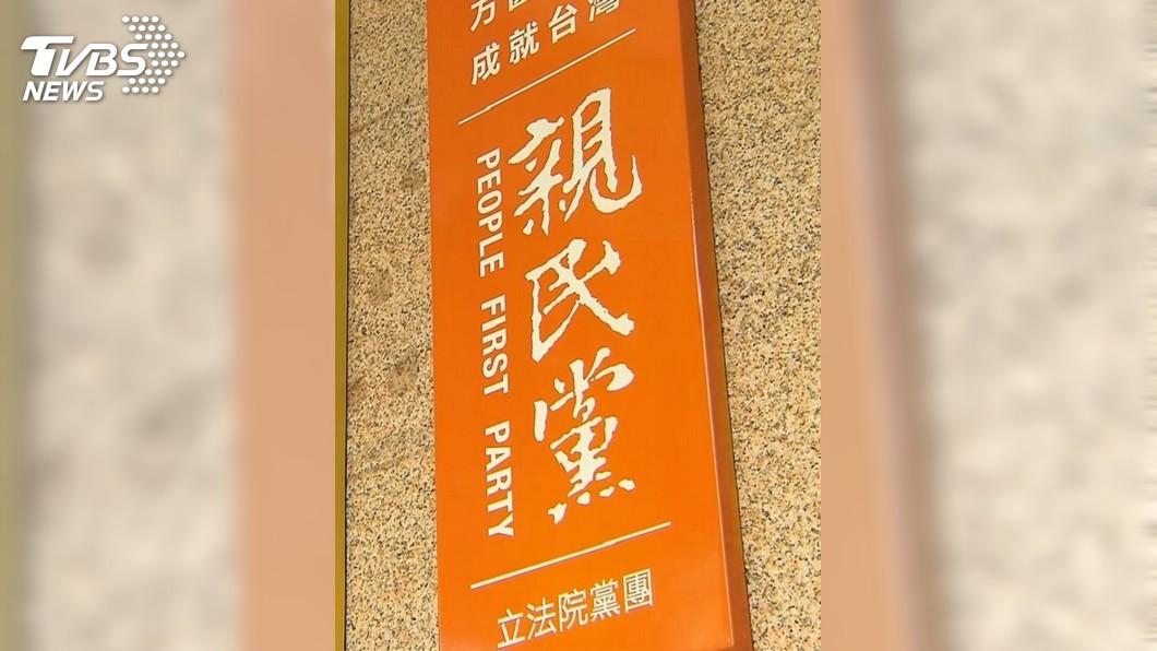 圖/TVBS 親民黨公布2020區域立委 全台提名7人