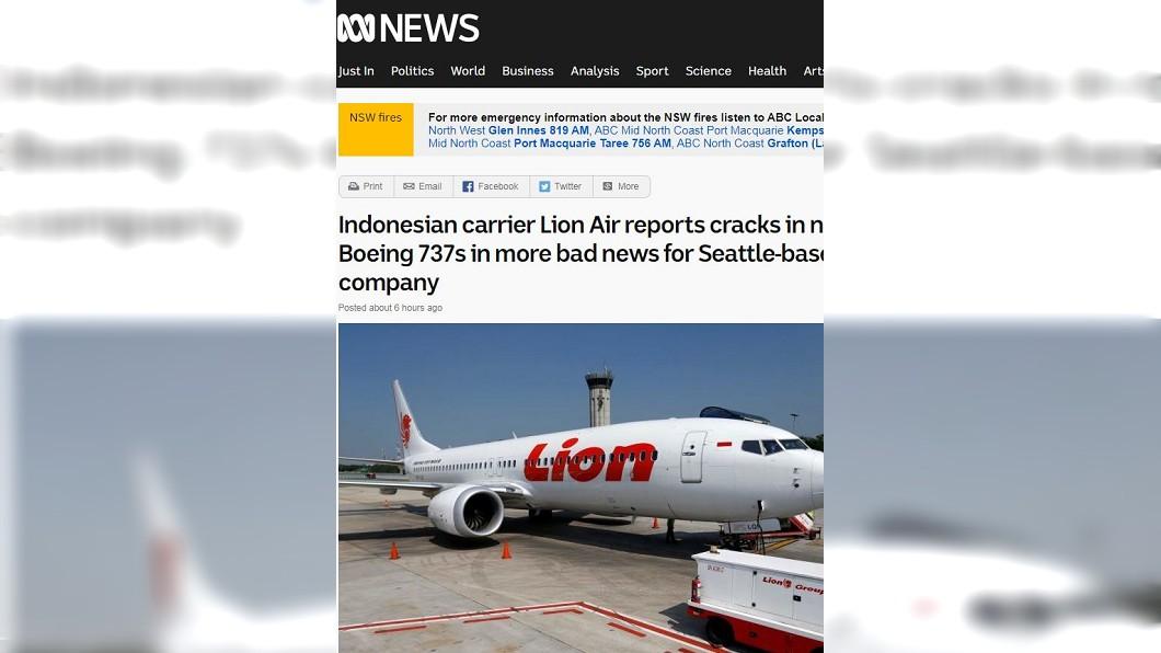 圖/翻攝自澳大利亞廣播公司官網 波音客機再出包! 印尼獅航2架737現裂縫