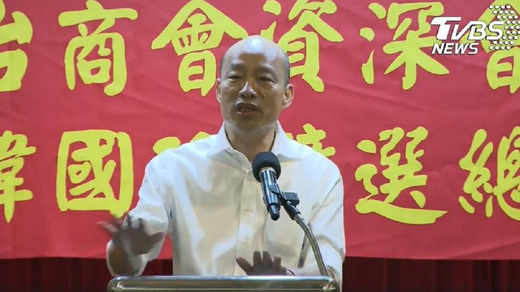 圖/TVBS 轟綠營選舉「敢」出3招 韓國瑜:藍營有禮義廉恥做不來
