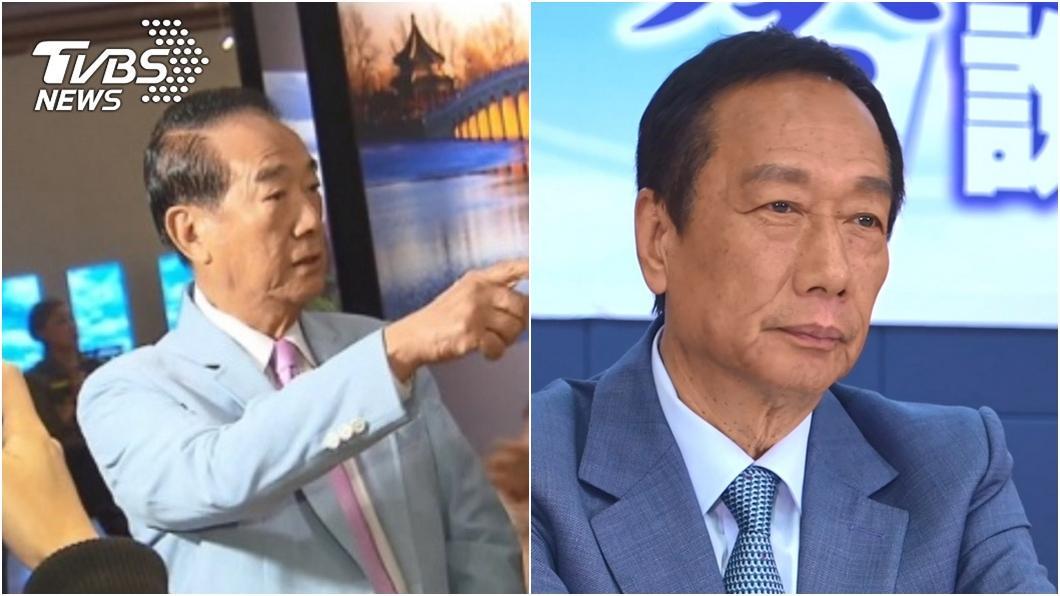 親民黨主席宋楚瑜(左)、鴻海創辦人郭台銘(右)。圖/TVBS資料照 傳郭宋配戰2020? 郭台銘:你們消息怎麼那麼靈通