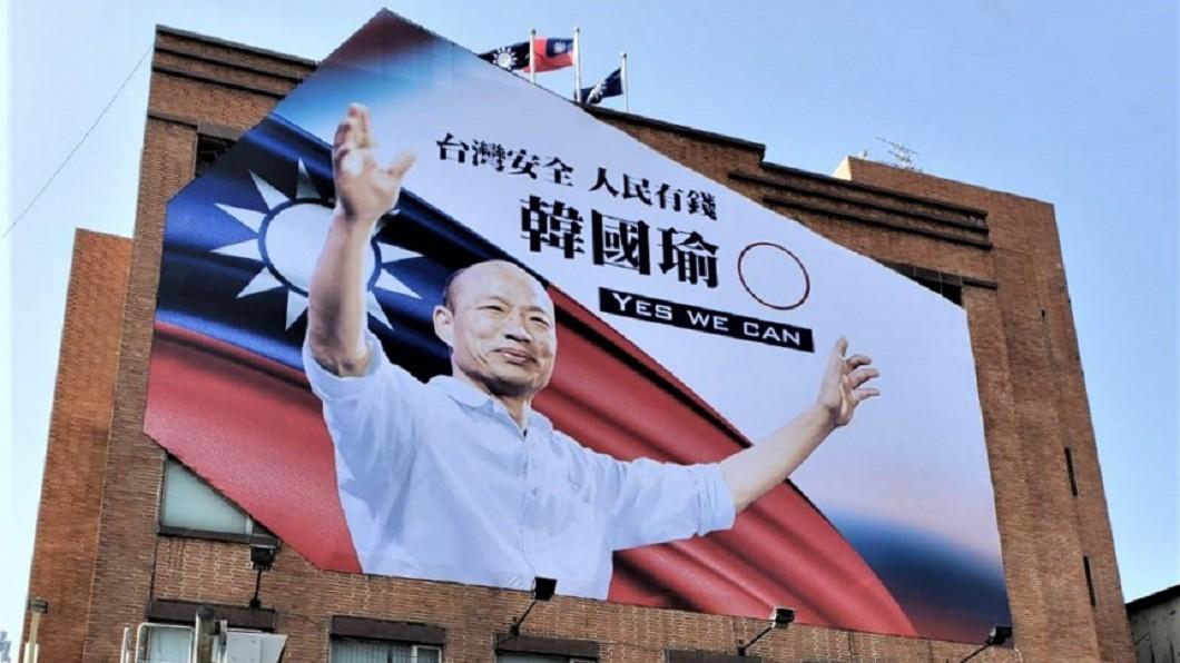 韓國瑜將全國競選總部設在國民黨高雄市黨部。圖/TVBS 總統選舉首例! 韓國瑜全國競總在高雄