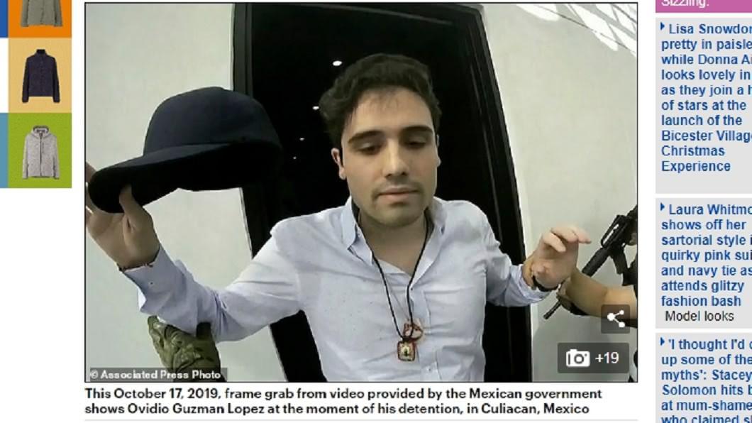 毒梟的兒子奧維迪歐(圖/翻攝自Daily Mail) 報仇!逮捕毒梟兒子 員警遭亂轟155槍亡