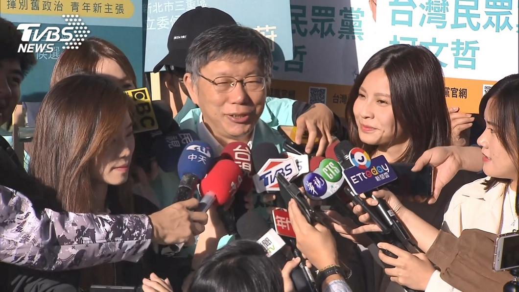 圖/TVBS 韓批民進黨政府像匈奴 柯文哲:廣告界奇才