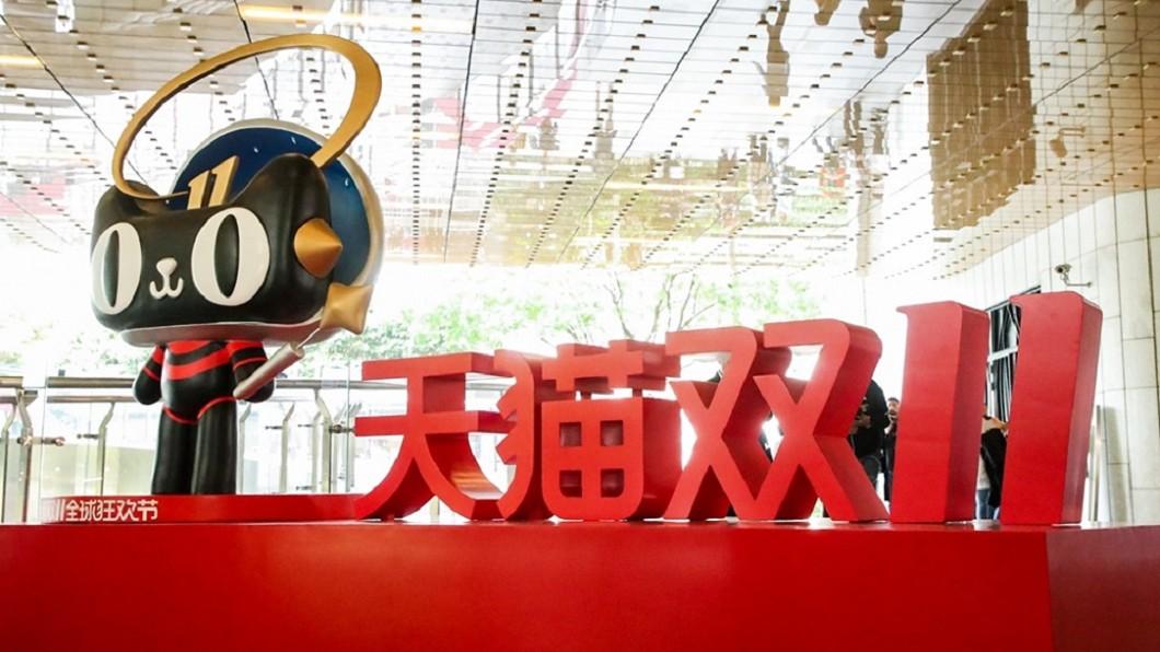 圖/截自阿里巴巴集團臉書專頁 天貓雙11再創紀錄 開賣96秒銷售額破430億元