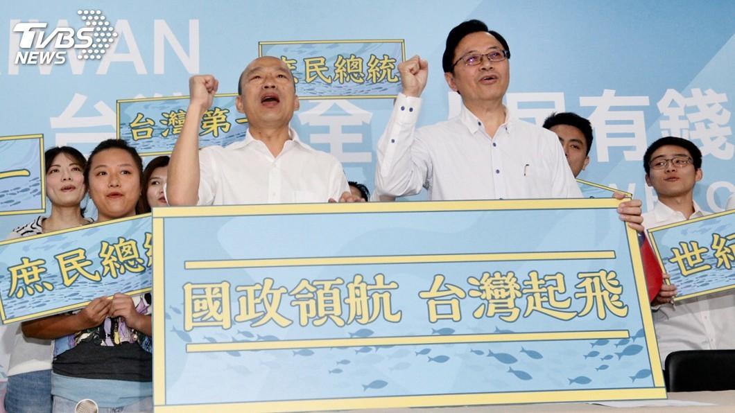 圖/中央社 讚張善政接近基層 韓國瑜強調:張一直是副手首選