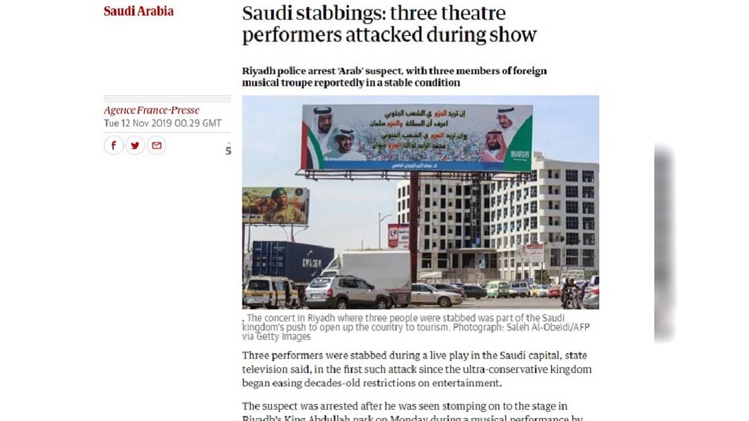 圖/翻攝自The Guardian 沙烏地文化藝術節濺血 凶嫌持刀衝上台刺傷藝人