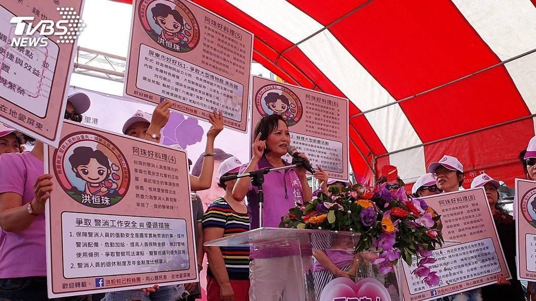 圖/中央社資料畫面 蘇嘉全妻洪恒珠宣布退選 總部轉為小英後援會