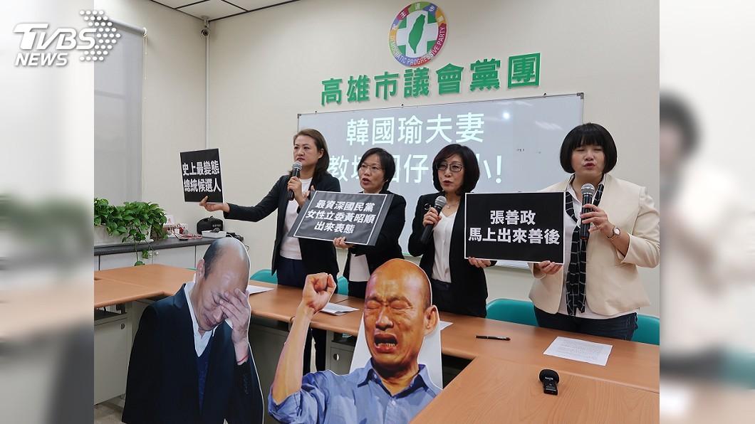 圖/中央社 韓國瑜、李佳芬言論頻惹議 綠民代批造謠失格