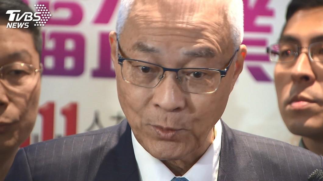 圖/TVBS 吳敦義不分區排名擬退後 恐剔除吳斯懷、邱毅