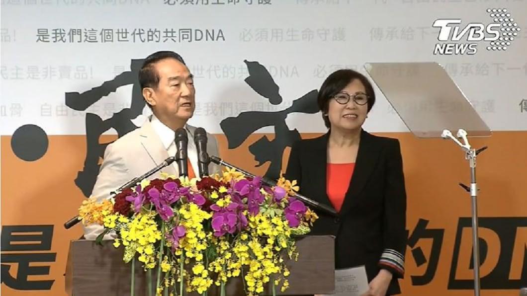 圖/TVBS 從總機小姐到廣告教母! 宋楚瑜副手余湘背景曝光