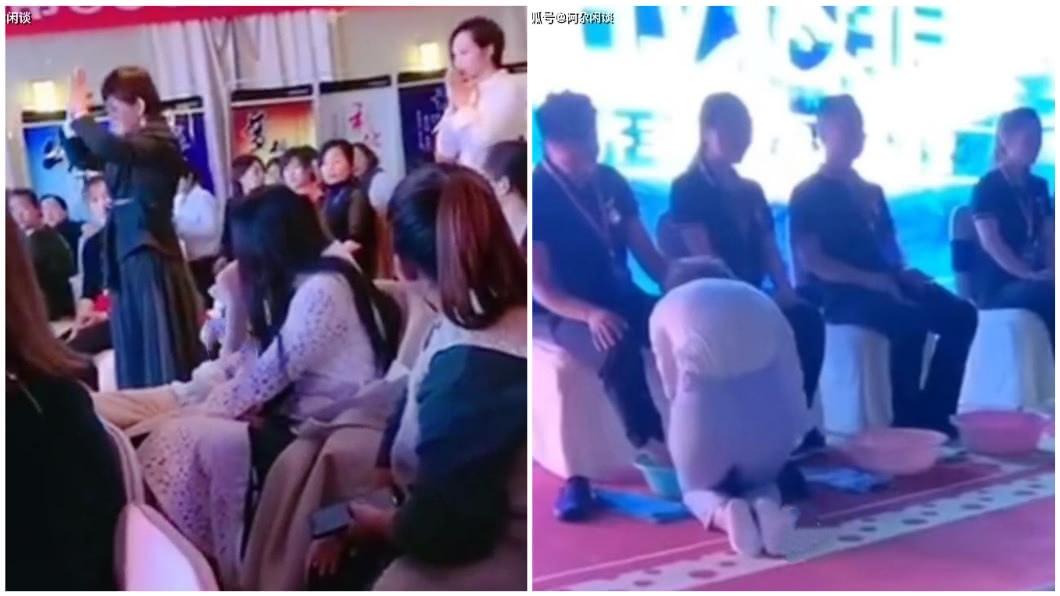 日前網路上流傳某公司舉辦的員工表揚大會,總裁和高階主管的舉動卻讓人看傻眼。(圖/翻攝自陸網) 奇葩!獎勵績優員工 女總裁跪下幫洗腳超尷尬
