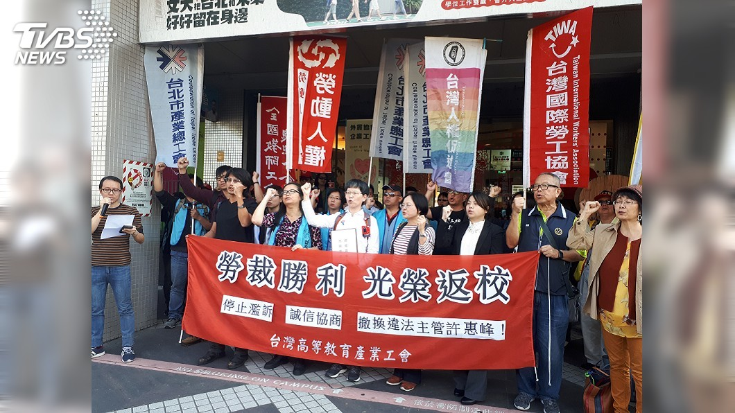圖/中央社 勞裁勝利文大工會幹部返校 盼勞資協商回復職務