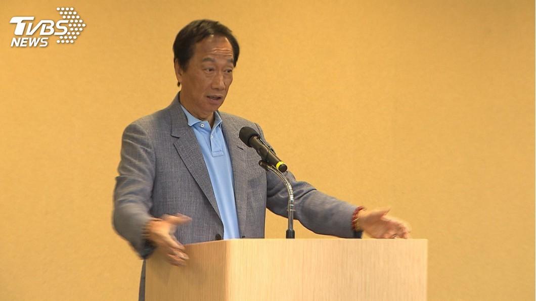 鴻海創辦人郭台銘。(圖/TVBS資料畫面) 郭台銘:台灣要有更多護國神山 盼鴻海跟上台積電