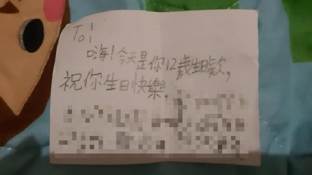 圖/翻攝自「爆廢公社」 女兒生日信驚曝分手 前世情人見「7月戀情」哭了