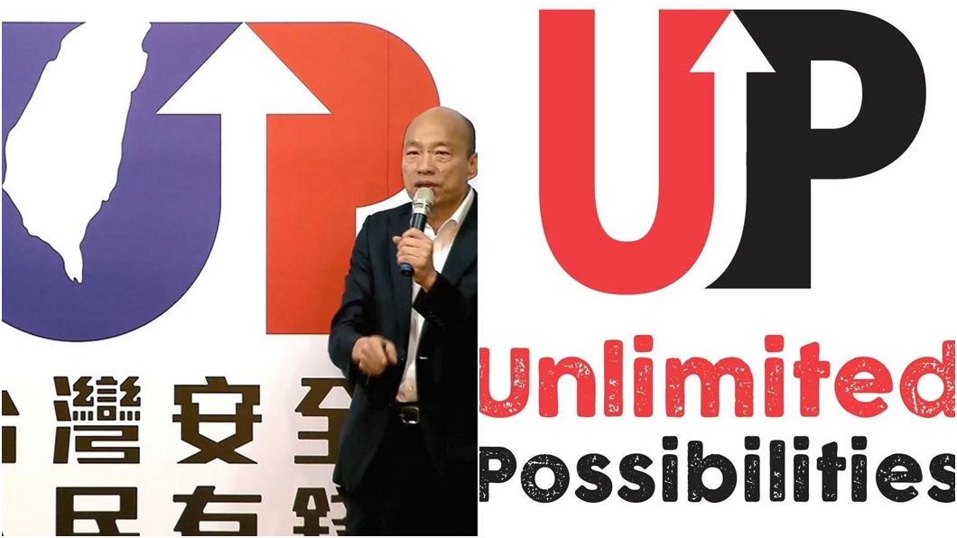 圖/TVBS資料照、翻攝自Crestline High School FCCLA臉書 韓國瑜競選LOGO被爆抄襲 韓辦回應了!