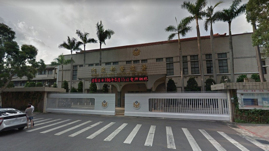 警政署。圖/翻攝Google Map 竹聯幫主70歲舉辦壽宴 地點竟選「警政署對面」