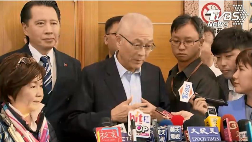 圖/TVBS 國民黨不分區大改!曾銘宗變第1、吳敦義退到14