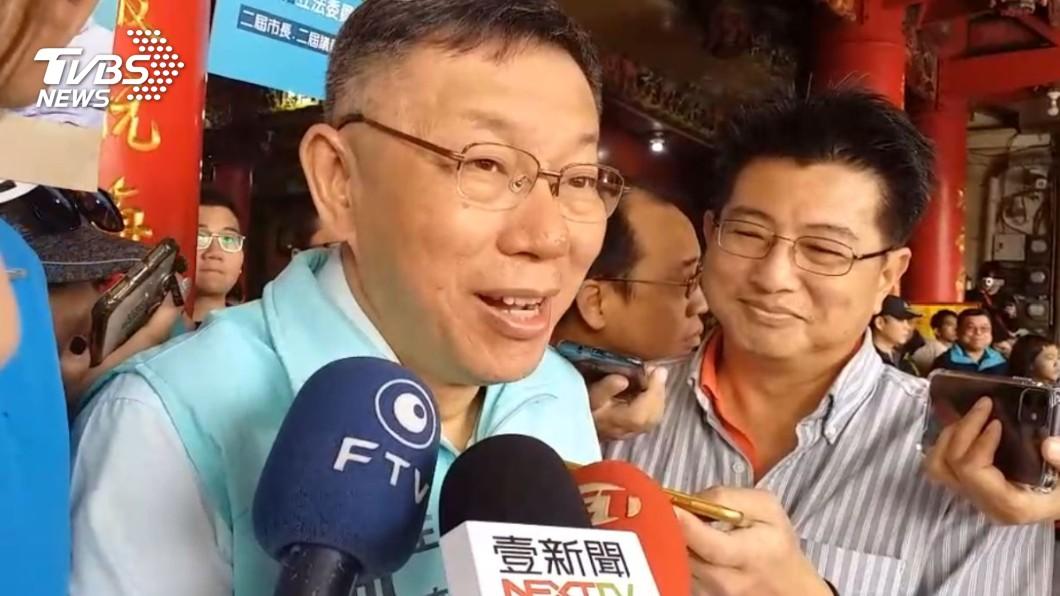 台北市長柯文哲。圖/TVBS 不分區擬列阿扁?柯文哲脫口:2016年就要處理掉了