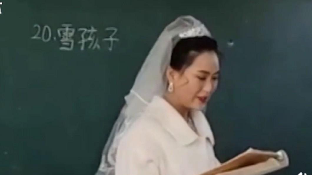圖/翻攝自 澎湃新聞 盡責!老師穿婚紗上課 鐘聲一響直奔禮堂完婚