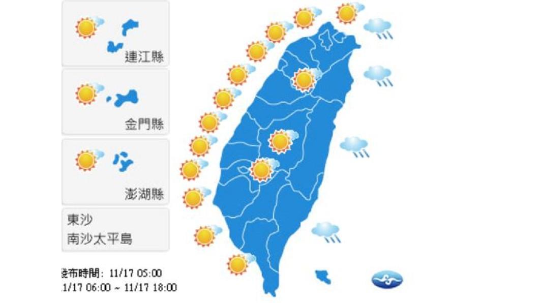 圖/中央氣象局 東山飄雨西山晴 晝暖晨涼溫差大