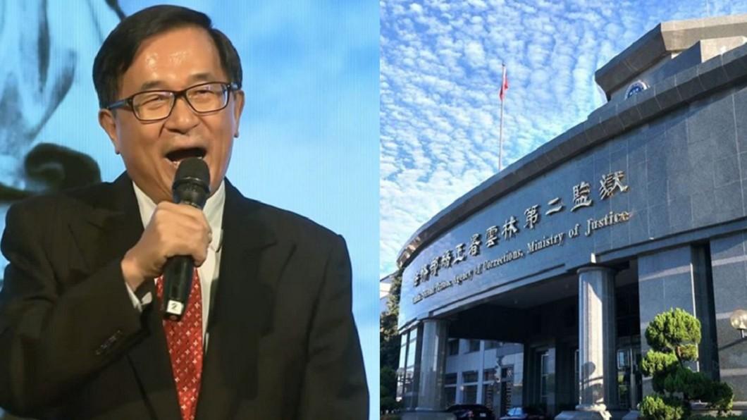 合成圖/TVBS、法務部矯正署雲林第二監獄臉書 癌末夫保外遭拒!妻淚訴「阿扁20次」 獄方回應了