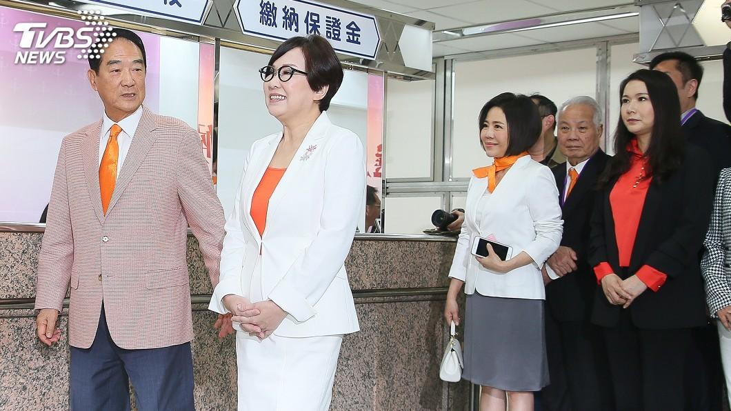 圖/中央社 搶頭香登記 宋楚瑜:44年選舉路最後一哩