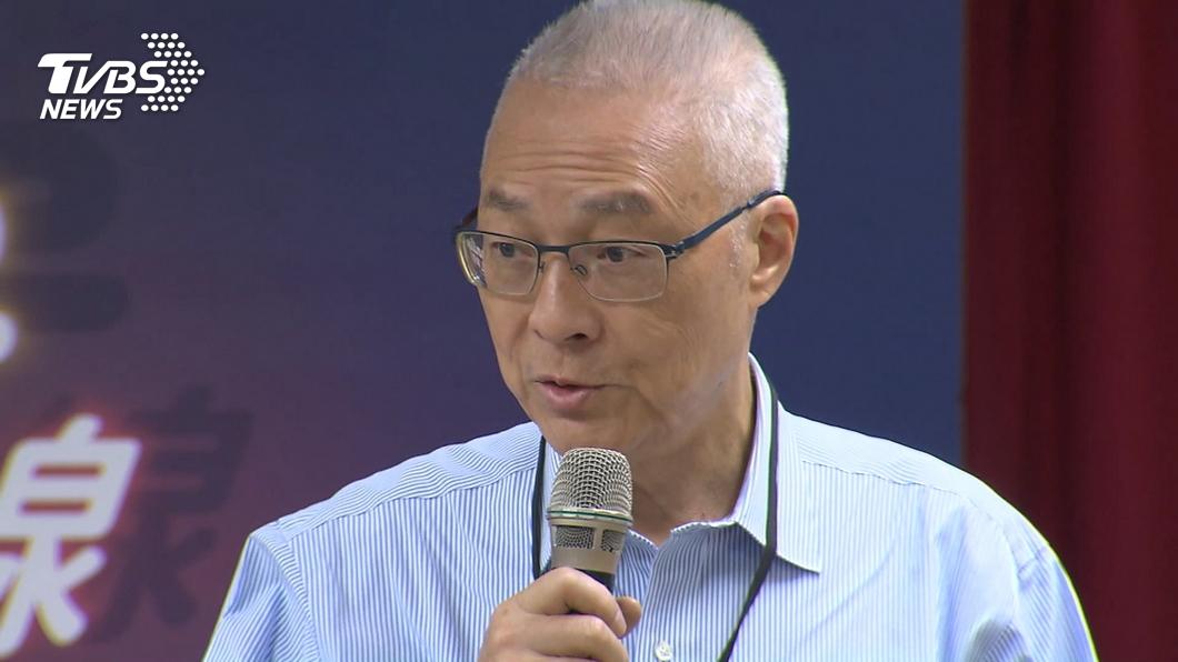 國民黨不分區立委的名單出爐,黨主席吳敦義遭到黨內無情抨擊。(圖/TVBS) 藍不分區名單被罵翻 鍾小平:北市這2人危險了