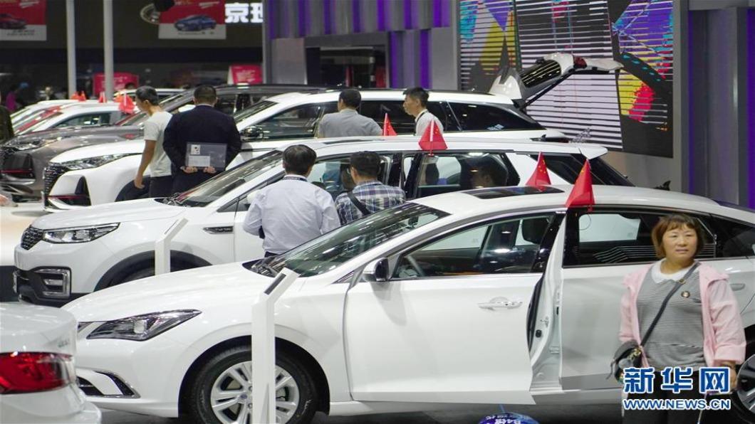 示意圖/翻攝自 新華網 通膨危機現警訊 大陸10月CP漲幅升至3.8%