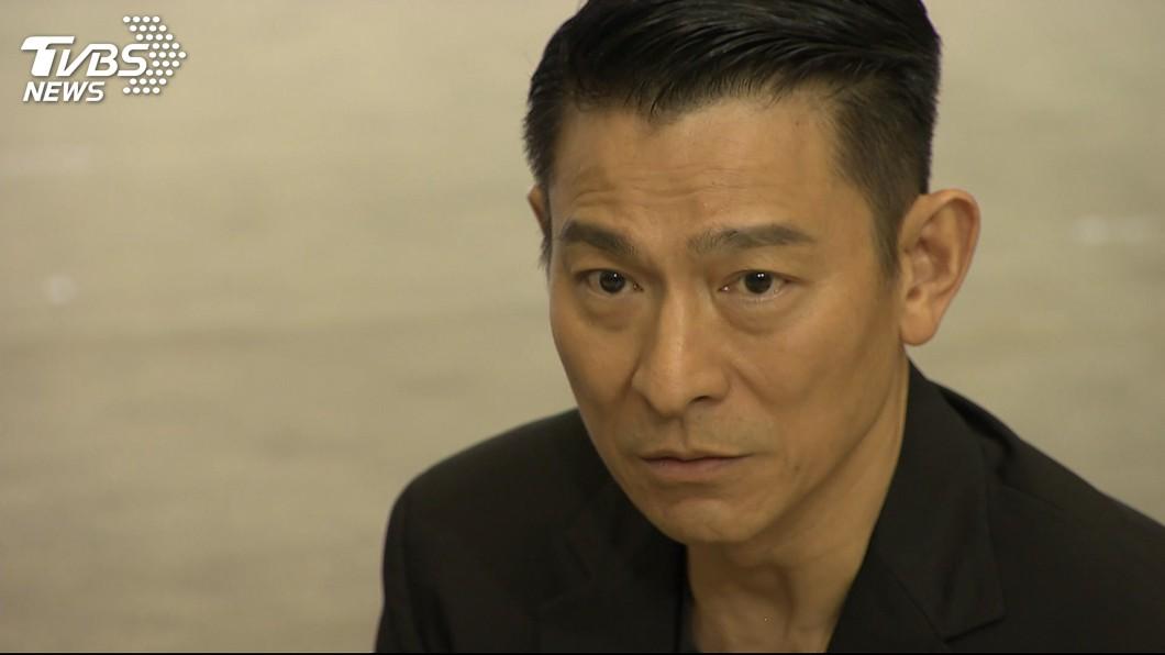 香港天王劉德華在兩岸三地地位崇高,不少人均視他為偶像。(圖/TVBS) 年輕演員片場耍大牌 傳劉德華動怒起爭執