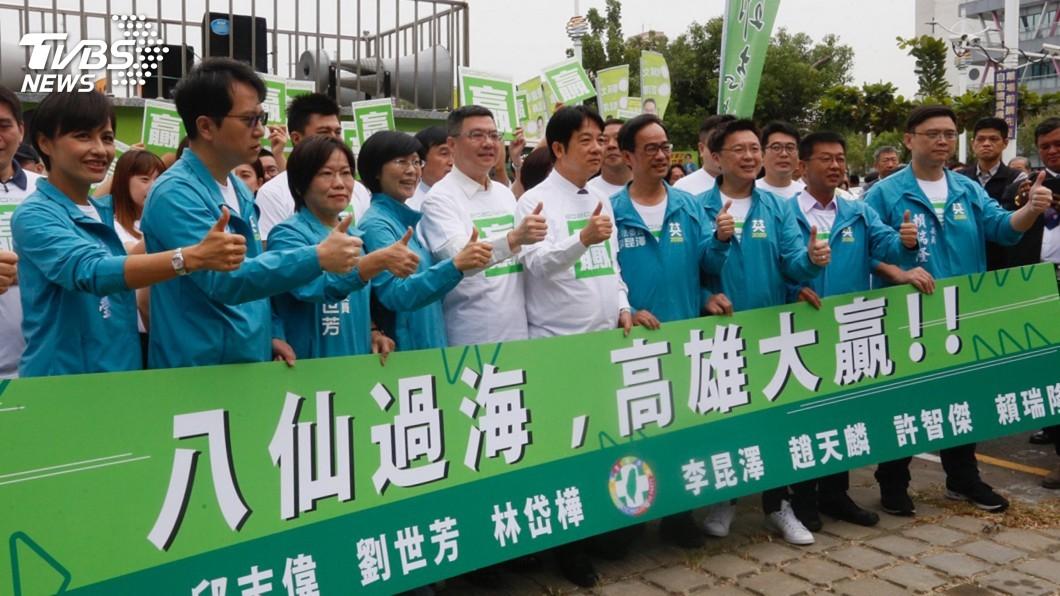圖/中央社 出席高雄8立委參選人登記 賴清德:要八仙過海