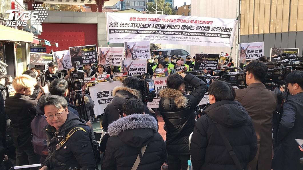 圖/中央社 同歷民主遭鎮壓 韓大學生中國使館前聲援港人