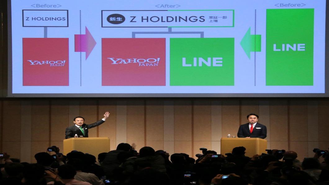 圖/達志影像美聯社 確定了!雅虎日本.LINE合併 從亞洲拚世界