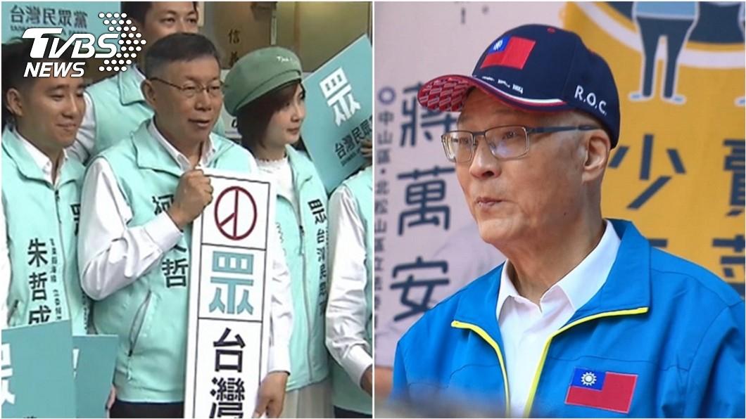 圖/TVBS資料照 稱「民眾黨」屬泛藍聯盟? 吳敦義開口網熱議