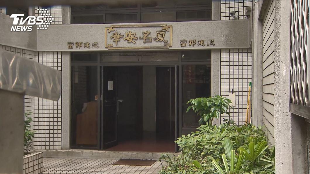 圖/TVBS 綠質疑隱匿房產 韓辦:沒聽過親屬財產也要申報