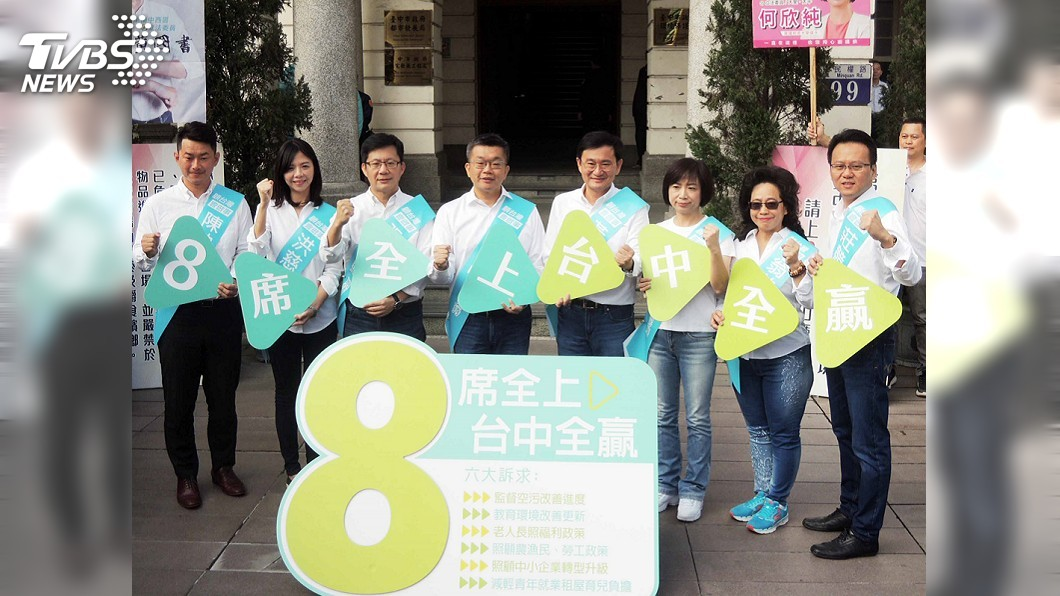 圖/中央社 綠營中市立委參選人聯合登記 訴求「8席全上」