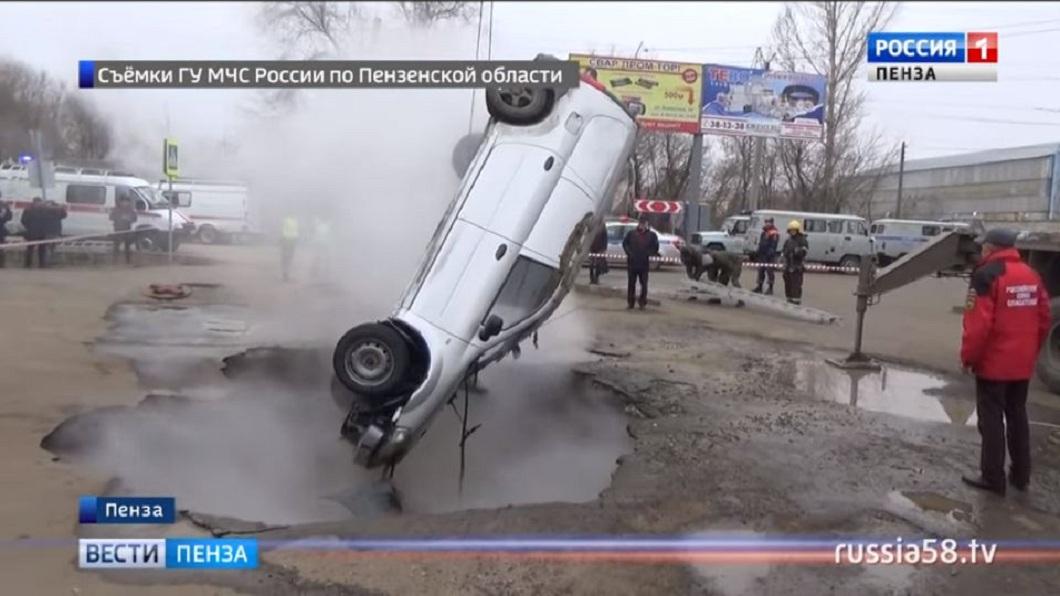 俄羅斯日前發生一起路面突然坍塌的事件,1輛車子閃避不及,駕駛和車內乘客被滾燙的熱水燙死。(圖/翻攝自YouTube) 驚悚!熱水管線突爆炸 2男開車墜入坑洞活活燙死
